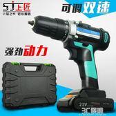 上匠鋰電鑚21V充電鑚雙速手槍鑚多功能家用電動螺絲刀沖擊起子THM 3C優購