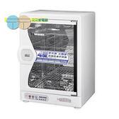 *元元家電館*台灣三洋 SANLUX85L 四層 微電腦 定時 烘碗機 SSK-85SUD