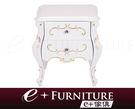 『 e+傢俱 』AB31 布倫丹 Brendan 新古典 古典浪漫 貼金銀箔 床頭櫃 可訂製