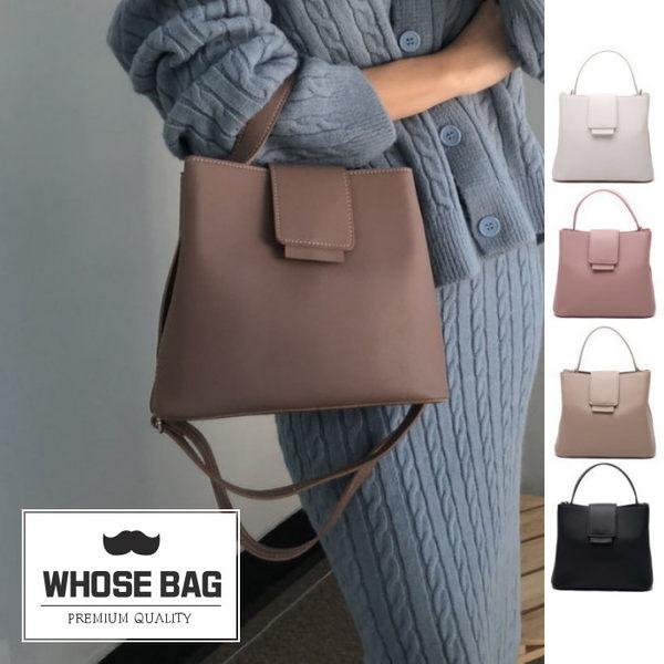 【WHOSE BAG】韓國嚴選貝拉皮革手提側背包 NO.LM207