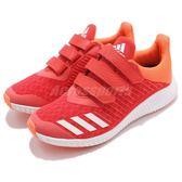adidas 慢跑鞋 FortaRun CF K Wide 橘 紅 緩震舒適 魔鬼氈 運動鞋 童鞋 中童鞋【PUMP306】 DB0230