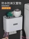 衛生間廁所紙巾盒免打孔創意衛生紙置物架防水壁掛廁紙捲紙抽紙盒