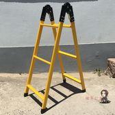 伸縮梯 加厚1.5米2米人字梯兩用梯子折疊家用直梯鋼管工程伸縮爬梯閣樓梯T