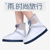雨天防水防雨雪鞋套男女成人兒童便攜防滑加厚耐磨 AW14134『紅袖伊人』