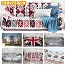 [180x230cm]北歐幾何雙面毯 蘇克雷 英國國旗 沙發毯 保暖毯 沙發巾 地毯 露營地墊【CP011】
