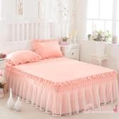 【送枕套】正韓公主蕾絲床裙三件式單件床罩雙人席夢思床笠床墊保護套床套 【快速出貨】