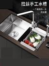 水槽304不銹鋼加厚手工水槽雙槽廚房一體洗菜盆大單洗碗水池家用套餐 LX 【99免運】