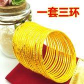 越南沙金手鐲首飾鍍999仿真24k流行黃金鐲子女款實心久不掉色 最後一天85折