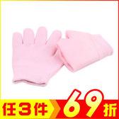 手部SPA凝膠保養謢手套 滋潤防裂謢膚(1雙入)【AF02180】聖誕節交換禮物 99愛買生活百貨