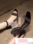 高跟涼鞋 時裝涼鞋女夏百搭網紅帶鉆黑色一字帶羅馬粗跟露趾高跟鞋【萌萌噠】