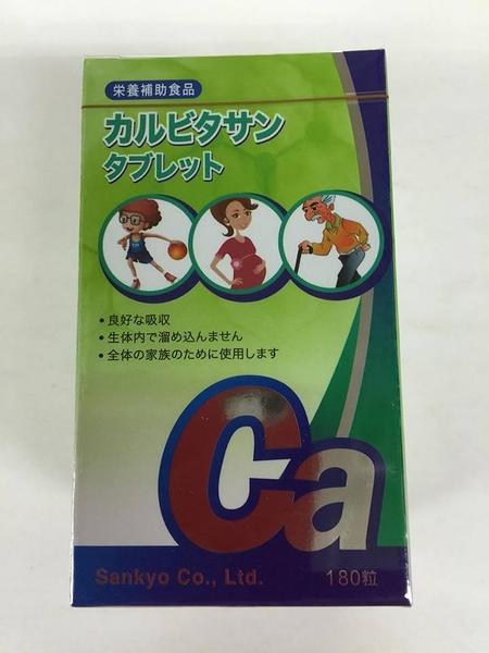 易收鈣錠狀食品 180粒(瓶)*6瓶~日本原裝,孕婦,全素可用