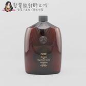 立坽『洗髮精』派力國際公司貨 Oribe 傾城貴妃洗髮露1000ml HH03