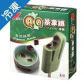 小美QQ茶拿鐵-日式抹茶85G*4   粒【愛買冷凍】