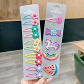 兒童髮夾兒童發夾女韓國頭飾BB夾劉海彩色糖果色小女童水果寶寶發卡發飾 童趣屋