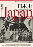 (二手書)日本史:1600~2000 從德川幕府到平成時代