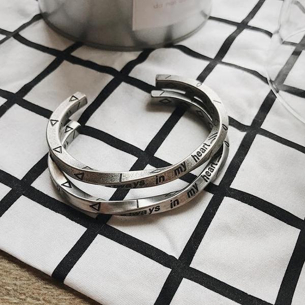 維京戰鐲莫比烏斯手鐲歐美風個性情侶男女粗細款鈦鋼手鐲輪回手環