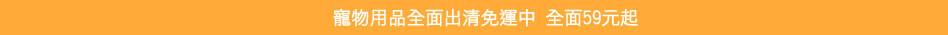 buy917-headscarf-9426xf4x0948x0035-m.jpg