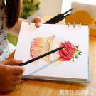 學生速寫紙 馬克筆專用素描本油性彩鉛水彩紙畫本『快速出貨』