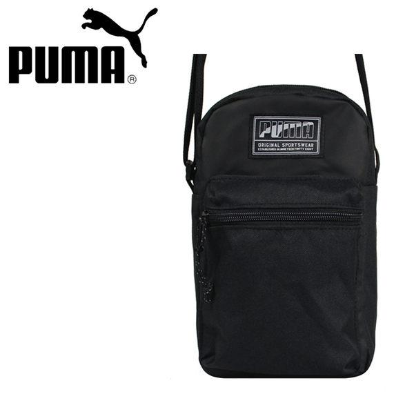 【橘子包包館】PUMA 側背包/斜背包 07573401 黑色