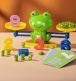 兒童玩具 兒童數字早教益智玩具智力動腦開發4歲5寶寶3周歲以上禮物6男女孩