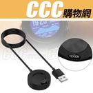 Garmin Fenix 5 圓底充電座 充電線 - 智能手環 USB 充電器 5S 5X Vivoactive3 F935 245 Vivoactive 3