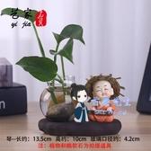 小花瓶 水培花盆花瓶玻璃綠蘿水養植物容器創意瓷器桌面擺件陶瓷小和尚 8色