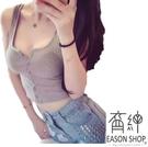 EASON SHOP(GU1878)白色排釦針織背心灰色紅色白色黑色露胸露背吊帶背心女短款顯瘦多紐扣彈力貼身