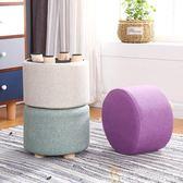 椅子 小凳子時尚家用實木沙發凳創意小板凳座墩成人換鞋凳客廳布藝矮凳igo 免運