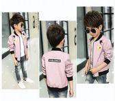 男童外套上衣夾克韓版 米蘭shoe