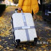 (萬聖節)行李綁帶加厚打包帶旅行箱捆綁加固帶一字十字魔術貼飛機托運綁繩便攜一體