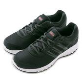 Adidas 愛迪達 DURAMO LITE M  慢跑鞋 CP8759 男 舒適 運動 休閒 新款 流行 經典