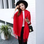 圍巾加大加寬圍巾女秋冬季長款披肩韓版百搭大紅色年會中國紅logo 曼慕衣櫃
