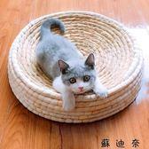 貓抓板-大號碗形貓抓板