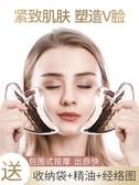 刮痧板天然牛角板刮痧女臉部刮臉神器面部全身通用經絡排毒美容玉石水晶 新品