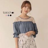 東京著衣-多色蕾絲拼接抽皺縮口袖上衣(180246)