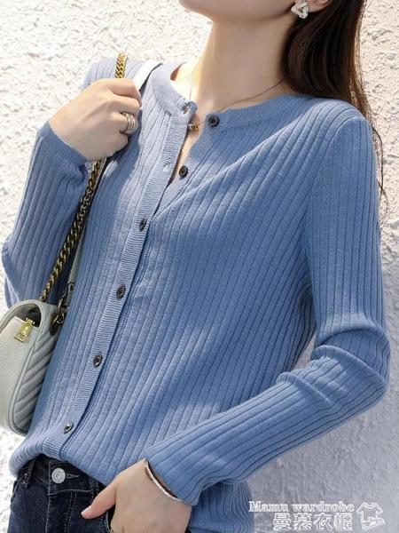 針織外套 秋冬女士外搭針織開衫圓領外套2021新款寬鬆時尚短款非羊絨打底衫 交換禮物 曼慕