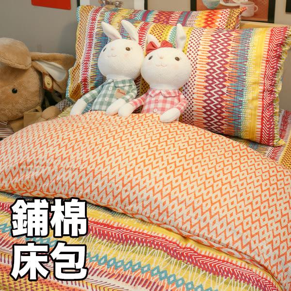 吃一口彩虹 QPM2雙人加大鋪棉床包薄被套四件組 100%精梳棉 台灣製 棉床本舖