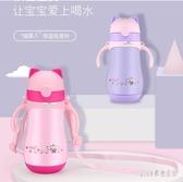 304不鏽鋼水杯吸管杯學飲杯幼兒園兒童嬰兒喝水杯子保溫杯提繩 PA1491 『pink領袖衣社』