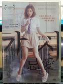 影音專賣店-P01-298-正版DVD-韓片【忌愛】-金泰泳 金荷娜 李源根 柳仁英