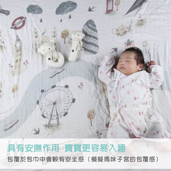 紗布包巾 頂級100%竹纖維 抗UV(超柔手感)被毯 手推車 防紫外線 寶寶哺乳巾【JA0093】
