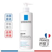 La Roche-Posay 理膚寶水 身體濕潤霜 400ml【巴黎丁】