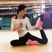 【全館】現折200瑜伽服套裝女秋冬專業健身房跑步運動速干中秋佳節