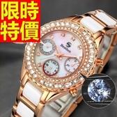 鑽錶-迷人造型素雅鑲鑽女手錶2色62g32[時尚巴黎]