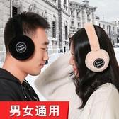 耳罩 冬天耳罩保暖耳套男耳包女韓版可愛耳暖防寒耳朵套耳捂護耳帽冬季 【快速出貨】