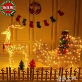 圣誕鹿拉車鐵藝鹿發光擺件雪橇車麋鹿裝飾場景布置圣誕節裝飾用品 海角七號