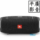 平廣 JBL Xtreme 2 黑色 藍芽喇叭 送袋台灣公司貨英大保一年 Xtreme 2代 喇叭串聯攜帶塵防水IPX7
