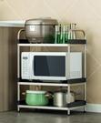 廚具收納架 不銹鋼廚房置物架廚具用品收納儲物架子 萬寶屋