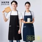 圍裙 時尚純棉帆布圍裙定制印字LOGO咖啡蛋糕店烘焙廚房工作服耐磨牛仔 店慶降價