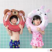 《VC0073》夏日風情~動物造型熊熊兔兔造型泳圈 OrangeBear