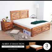 房間3件組  AURRA 奧拉鄉村實木雙人房間3件組(床架+床頭櫃+床墊) / H&D 東稻家居